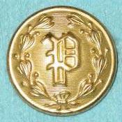 P Metal Button